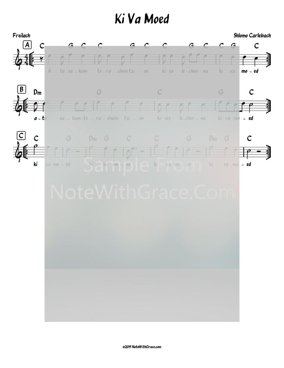 Ki Va Moed Lead Sheet (Shlomo Carlbach)-Sheet music-NoteWithGrace.com