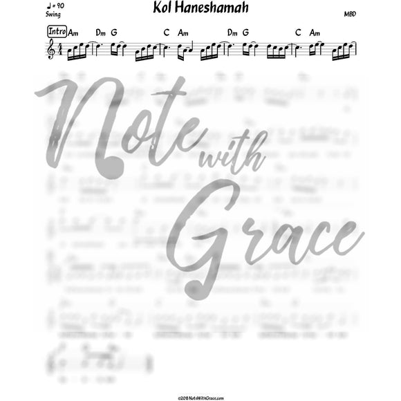 Kol Haneshama Lead Sheet (MBD) Album: Tzaakah-Sheet music-NoteWithGrace.com