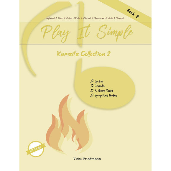 Play It Simple Kumzitz Collection BOOK 2-Music Book-NoteWithGrace.com