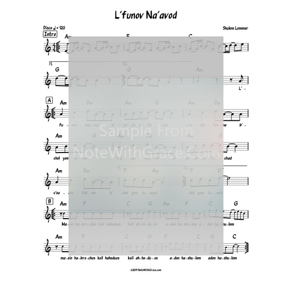 L'funov Lead Sheet (Shulem Lemmer) Album: Shulem-Sheet music-NoteWithGrace.com