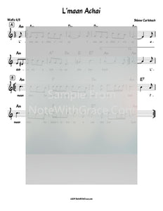 L'maan Achai Lead Sheet (Shlomo Carlbach)-Sheet music-NoteWithGrace.com