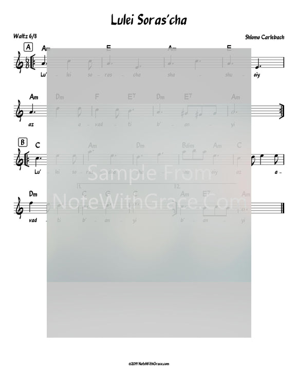 Lulei Sorascha Lead Sheet (Shlomo Carlbach)-Sheet music-NoteWithGrace.com
