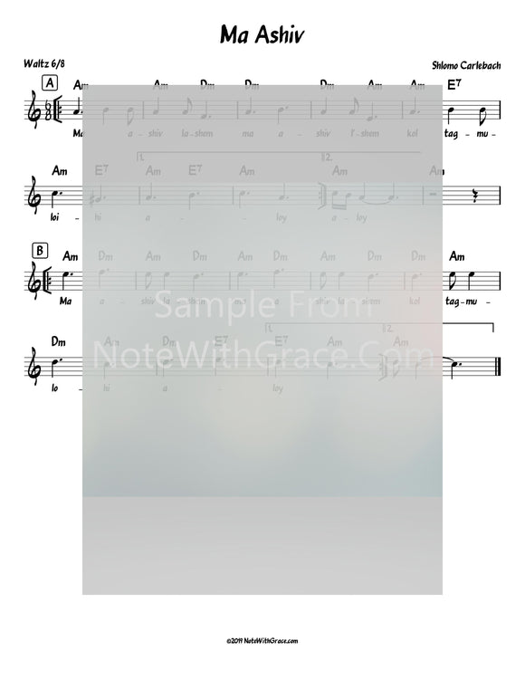 Ma Ashiv Lead Sheet (Shlomo Carlebach)-Sheet music-NoteWithGrace.com