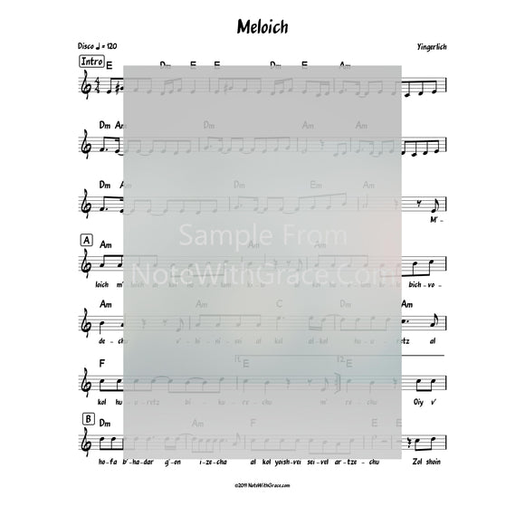 Meloich - Zol Shoin Zein Lead Sheet (Yingerlach) Album: Yingerlich Released 2018-Sheet music-NoteWithGrace.com