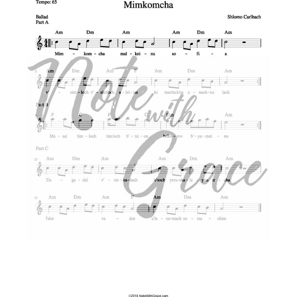 Mimkomcha Lead Sheet (Shlomo Carlbach)-Sheet music-NoteWithGrace.com