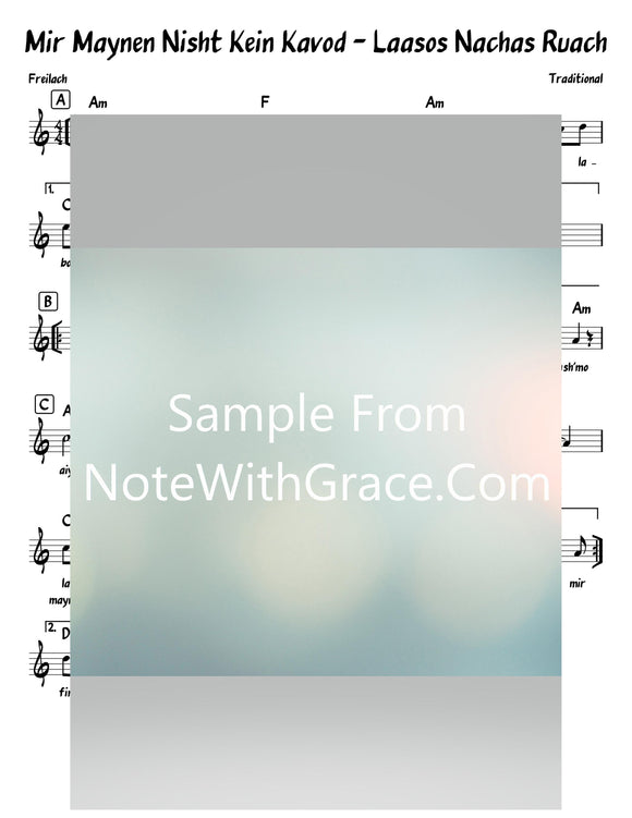 La'sos Nachas Rucach - Mir Maynen Nisht Kein Kuvod לעשות נחת רוח Lead Sheet (Traditional) Reintroduced 2019-Sheet music-NoteWithGrace.com