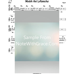 Modeh Ani Lefanecha Lead Sheet (Abish Brodt) Album: Regesh 1-Sheet music-NoteWithGrace.com