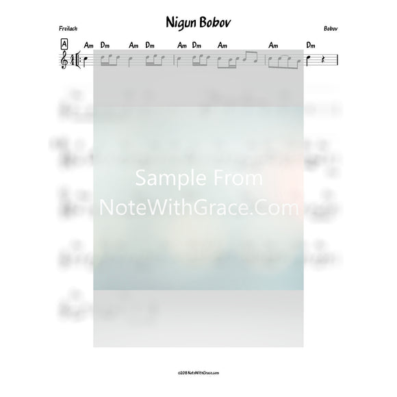Nigun Bobov Lead Sheet (Bobov) New Wedding Hit-Sheet music-NoteWithGrace.com