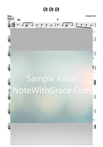 OhToToh -אוטוטו Lead Sheet (Avraham Fried) Album: Single (Released 2020)-Sheet music-NoteWithGrace.com