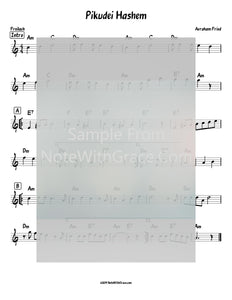 Pikudei Hashem Lead Sheet (Avraham Fried) 2018-Sheet music-NoteWithGrace.com