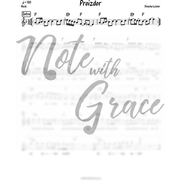 Proizdor Lead Sheet (Simchah Leiner) Album: SL2-Sheet music-NoteWithGrace.com