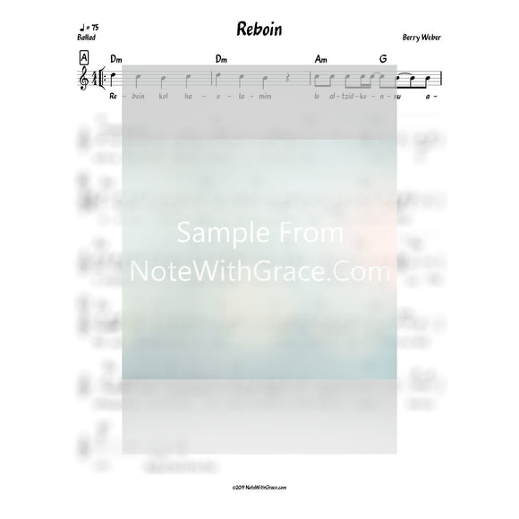 Reboin Lead Sheet (Beri Weber) Album: One Heart-Sheet music-NoteWithGrace.com