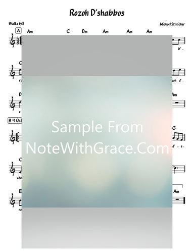 Rozoh D'Shabbos Lead Sheet (Michoel Streicher) Album: Betach Bashem 2014 רזא דשבת-Sheet music-NoteWithGrace.com