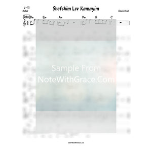 Shofchim Lev Kamayim Lead Sheet (Motty Steinmetz) Composed: Chaim Benet-Sheet music-NoteWithGrace.com