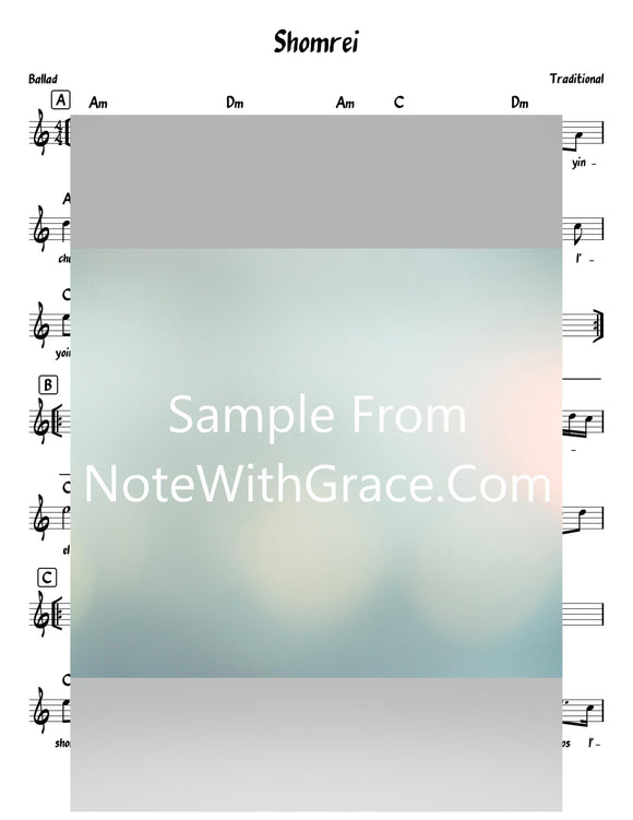 Shomrei Mitzvoseh - שומרי מצוותיה Lead Sheet (Traditional)-Sheet music-NoteWithGrace.com