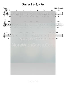 Simcha L'artzecha Lead Sheet (Shlomo Carlebach)-Sheet music-NoteWithGrace.com