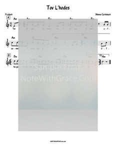 Tov Lehodos Lead Sheet (Shlomo Carlebach)-Sheet music-NoteWithGrace.com