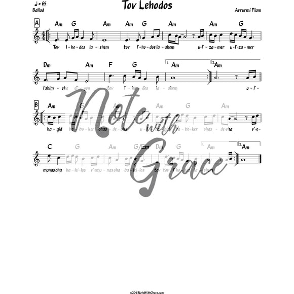 Tov Lehodos Lead Sheet (Avrumi Flam)-Sheet music-NoteWithGrace.com