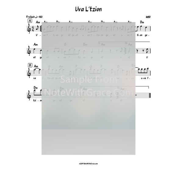 Uva L'tzion Lead Sheet (MBD)-Sheet music-NoteWithGrace.com