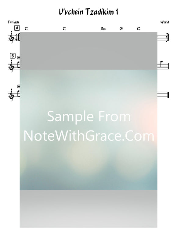 Uv'chein Tzadikim 1 Lead Sheet (Traditional)-Sheet music-NoteWithGrace.com