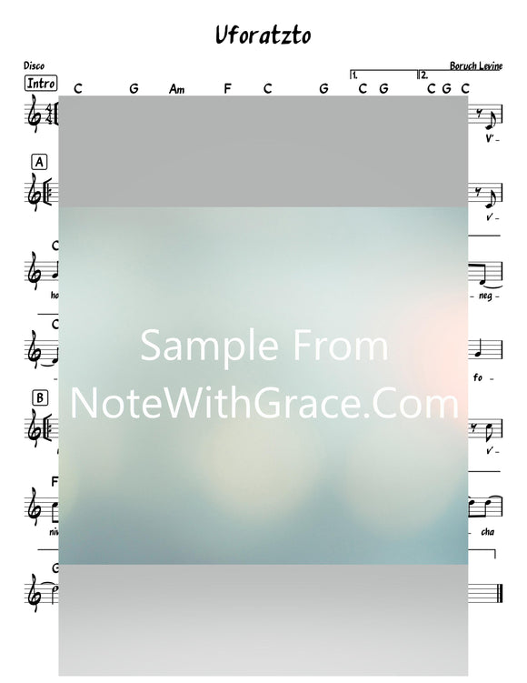 Uforatzto - ופרצת Lead Sheet (Baruch Levine) Album Modim Released 2013-Sheet music-NoteWithGrace.com