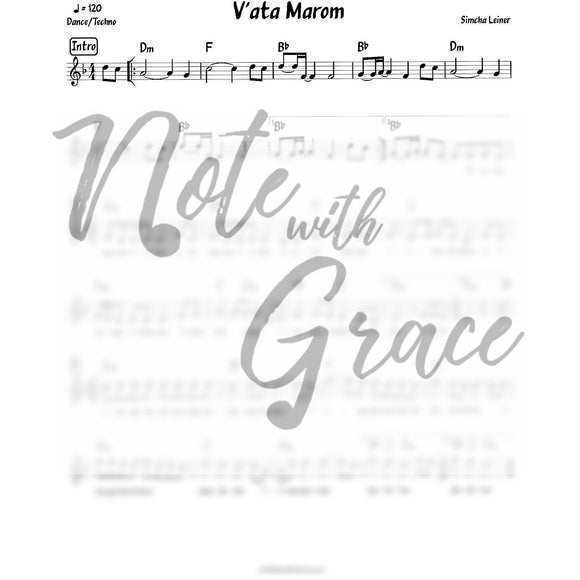 V'ata Marom Lead Sheet (Simchah Leiner) Album: SL2-Sheet music-NoteWithGrace.com