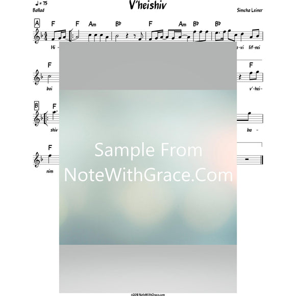 V'heishiv Lead Sheet (Simchah Leiner) Album: Merakeid-Sheet music-NoteWithGrace.com