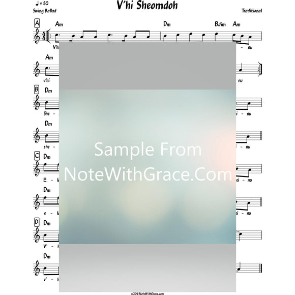 V'hi Sheomdoh Lead Sheet (Traditional)-Sheet music-NoteWithGrace.com
