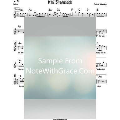 V'hi Sheomdoh Lead Sheet (Yaakov Schwekey) Album: Live In Caesaria 1-Sheet music-NoteWithGrace.com