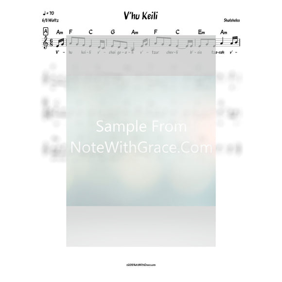 V'hu Keili Lead Sheet (Shalsheles) We're Coming Home Released 2018-Sheet music-NoteWithGrace.com