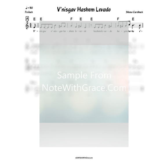 V'nisgav Hashem Levado Lead Sheet (Shlomo Carlbach)-Sheet music-NoteWithGrace.com