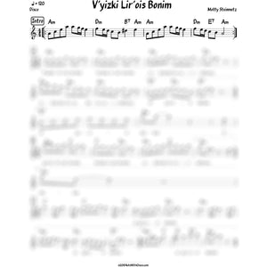 V'yizki Lir'os Bunim Lead Sheet (Motty Steinmetz)-Sheet music-NoteWithGrace.com