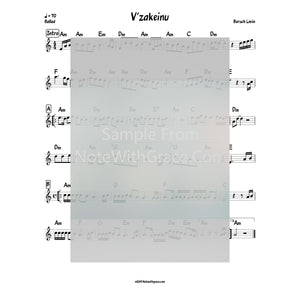 V'zakeini Lead Sheet (Boruch Levine) Album: Vezakeini 2016-Sheet music-NoteWithGrace.com