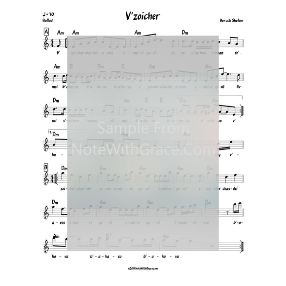 V'zoicher Lead Sheet (Boruch Sholom) Album: Hineni 2018-Sheet music-NoteWithGrace.com