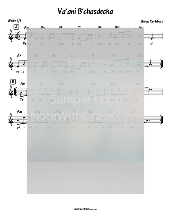Va'ani B'chasdecha Lead Sheet (Shlomo Carlbach)-Sheet music-NoteWithGrace.com