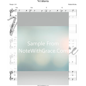 Ve'ahavta -Includes Simple Bass Clef Accompaniment (Meilech Kohn)-Sheet music-NoteWithGrace.com