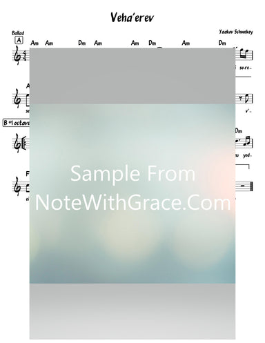 Ve'haarev Na Lead Sheet (Yaakov Schwekey) Album: Schwekey Yedid-Sheet music-NoteWithGrace.com