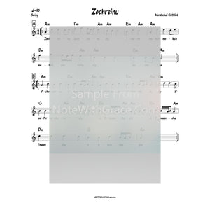 Zochreinu Lead Sheet (Mordechai Gottlieb) Released 2016-Sheet music-NoteWithGrace.com