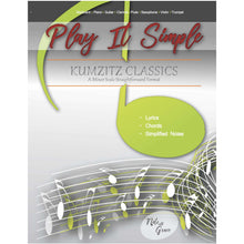 Play It Simple Savings! Bundle and Save Your Pockets