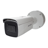 Hikvision 2 MP Ultra-Low Light Network Bullet Camera | DS-2CD2625FWD-IZS