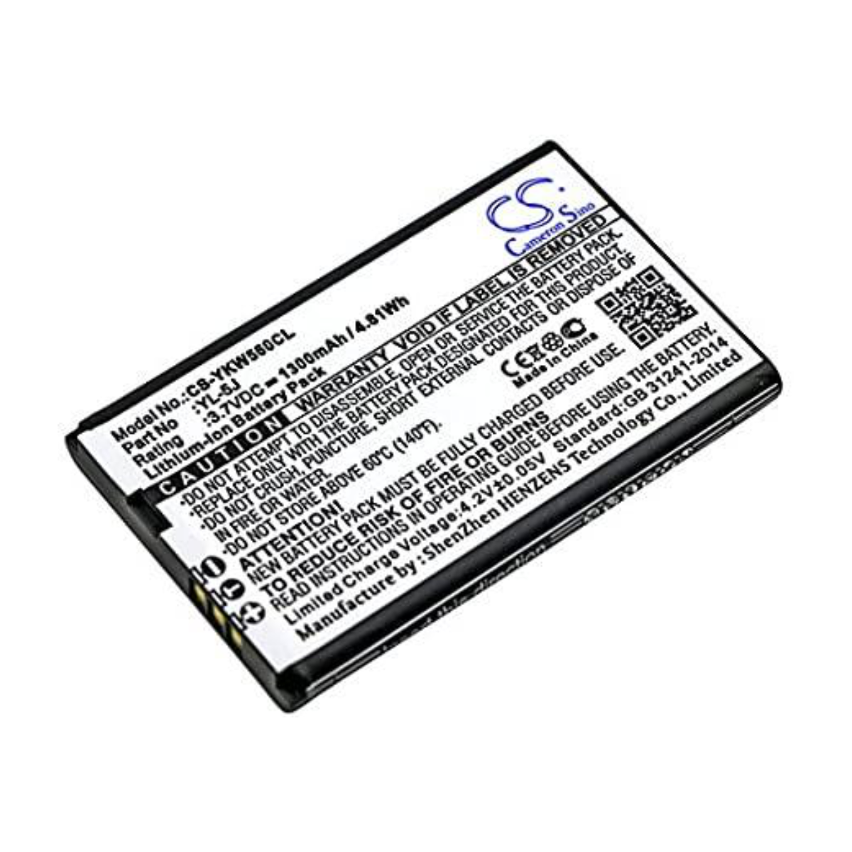 Battery for the W53 Handset	  | YL-W53H B