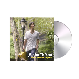 Aloha To You (2011)
