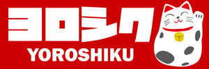 YOROSHIKU CAT Large Bumper Sticker 9x3 in