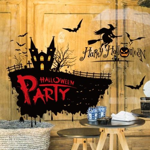 2018 Halloween Pumpkin Witch Wall Sticker Shop - LoveLuve