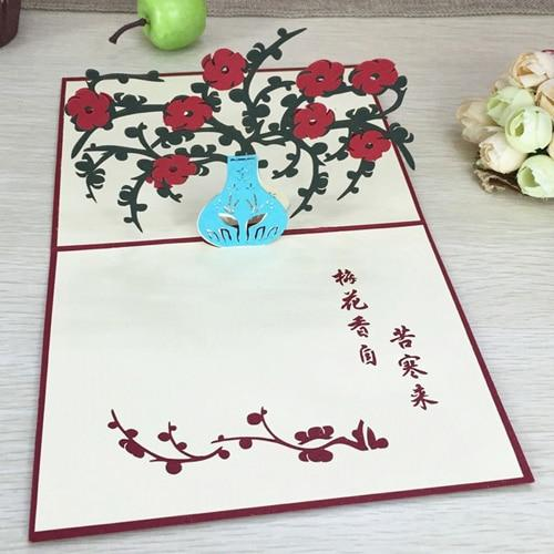 1pcs 3D Pop Up Greeting Cards With Envelope Laser Cut Post Card For Birthday Christmas Valentine' Day Party Wedding Decoration