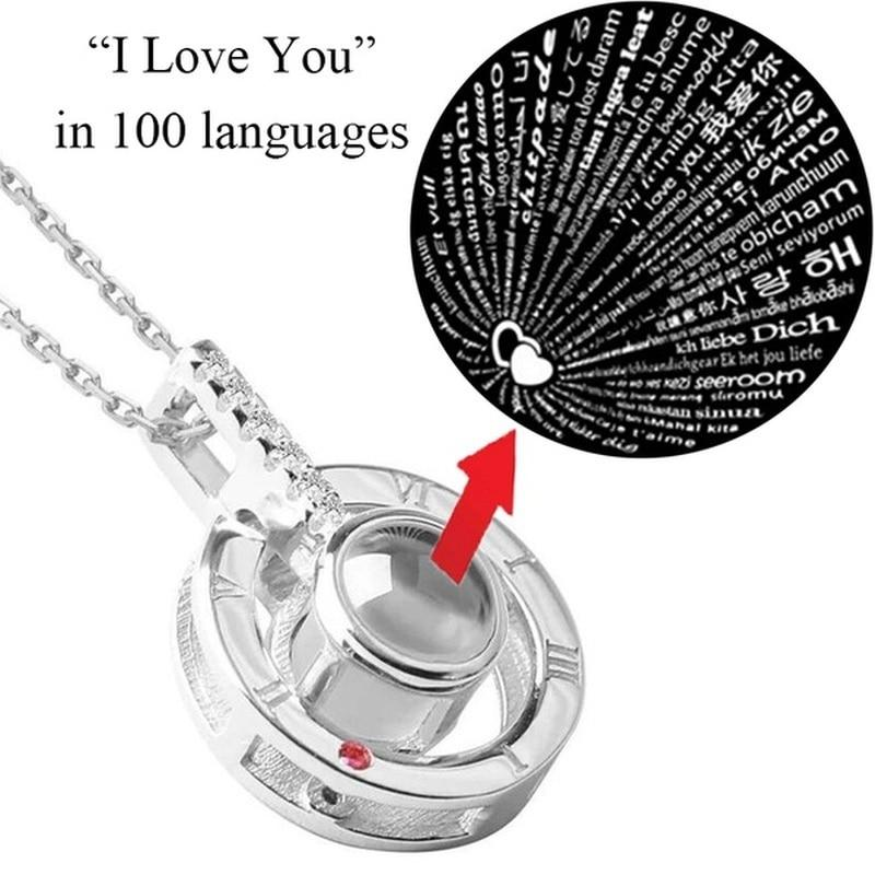 100 Languages I Love You Projection Pendant Necklace
