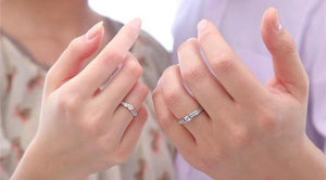 Couple Matching Wedding Rings