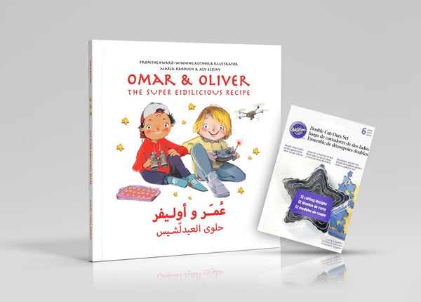 Omar and Oliver The Super Eidilicious Recipe (an Eid story)