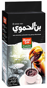 Turkish Style Coffee with Cardamom by Hamwi Café - Dark Blend (Dark Roast & Extra Cardamom) 500G