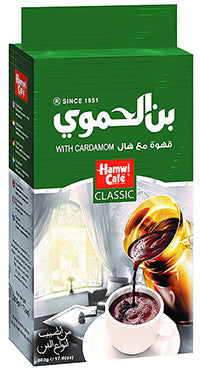 Turkish Style Coffee with Cardamom by Hamwi Café - Classic 500G